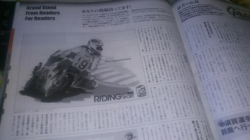 DSC_00191.JPG